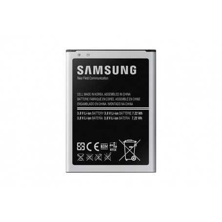 Batterie Samsung Galaxy S4 Mini Originale