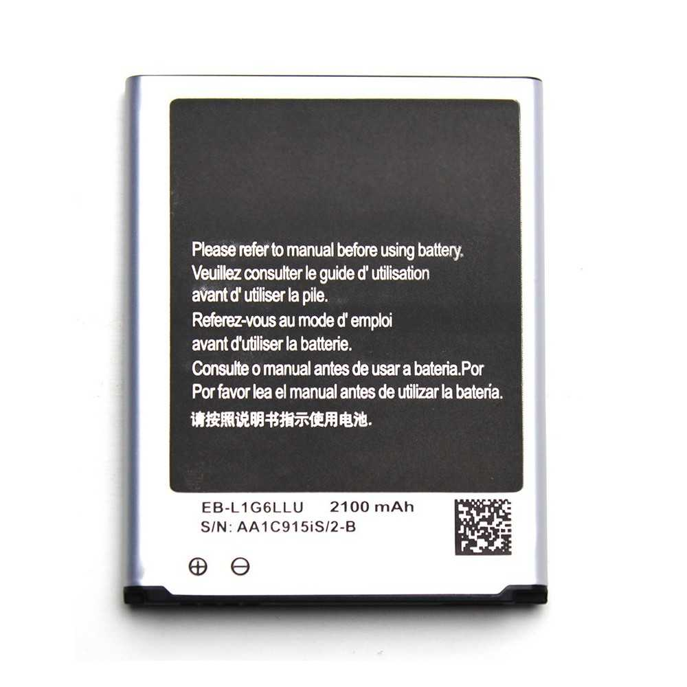 batterie samsung galaxy s3 outil depanne iphone. Black Bedroom Furniture Sets. Home Design Ideas